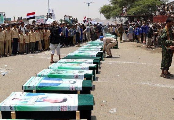Serangan terhadap Anak-anak di Yaman